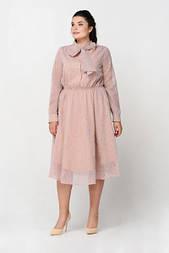 Сукня Evdress XL пудровий