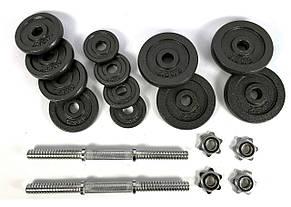 Комплект металевих гантелей NEO-SPORT - 20 кг розбірних зі змінними дисками, фото 3