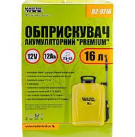 """Опрыскиватель аккумуляторный """"Premium"""" 16 л, 12 V, 12 а/ч MASTERTOOL 92-9716"""
