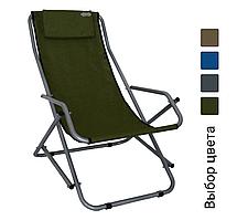 Кресло-шезлонг Novator SH-7 для отдыха на природе (Садовое кресло)