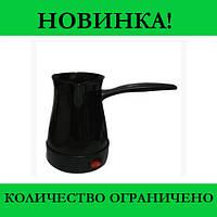 Электрическая кофеварка MA-1626 Черная- Новинка, качественный