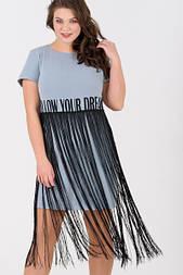 Сукня Evdress XL блакитний