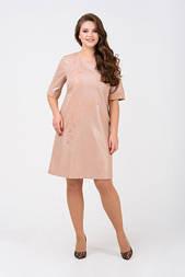 Сукня Evdress XL бежевий