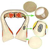 Массажер для шеи спины с ИК-подогревом   Massager of neck kneading Plus   Роликовый массажер-накидка на плечи, фото 3