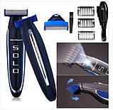 Багатофункційний акумуляторний триммер для бороди і вусів | Електробритва чоловіча MicroTouch SOLO, фото 3