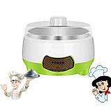 Йогуртниця Yogurt Machine | Апарат для приготування йогурту для 7 різних видів кисломолочних продуктів, фото 2