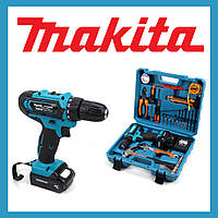 Шуруповерт Makita 550 DWE (24V 5AH) С Набором Инструментов (Макита)