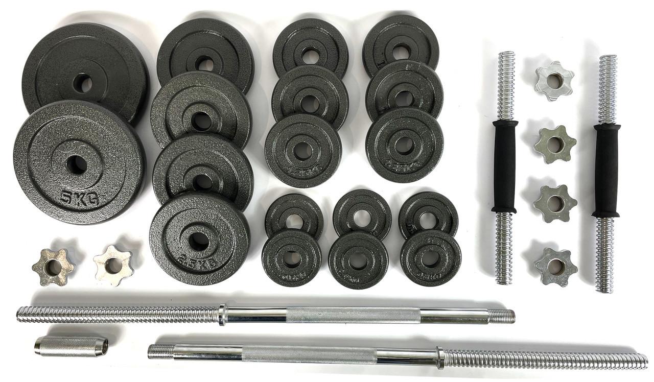 Штанга + гантели металлические 50 кг комплект Premium NEO-SPORT - в подарочном кейсе