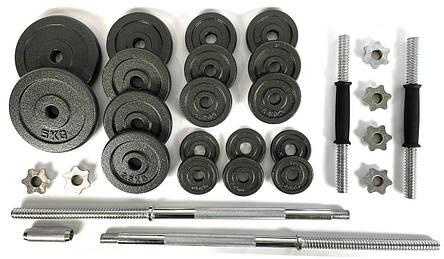 Штанга + гантели металлические 50 кг комплект Premium NEO-SPORT - в подарочном кейсе, фото 2