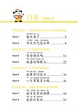 Весела китайська мова 3 Підручник з китайської мови для дітей Кольоровий, фото 2