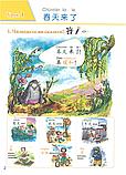 Весела китайська мова 3 Підручник з китайської мови для дітей Кольоровий, фото 4
