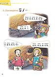 Весела китайська мова 3 Підручник з китайської мови для дітей Кольоровий, фото 6