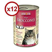 Animonda Brocconis 0,4 кг*12шт -консерва для котів