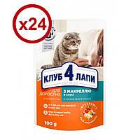 Клуб 4 лапи  100 г *24шт - паучи для котов в ассортименте