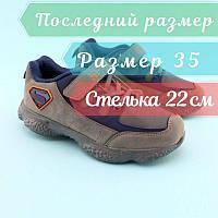 Кроссовки фирменные для мальчика Серые тм Том.М размер 35, фото 1