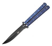Нож бабочка Benchmade A813 - Синий Асфальт, фото 1