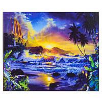 """Картина по номерам """"Океанский пейзаж"""" PH 9293, 40 - 50 см"""