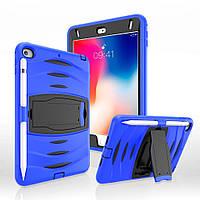 Чехол Heavy Duty Case для Apple iPad Mini 4 / 5 Blue