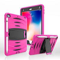 Чехол Heavy Duty Case для Apple iPad Mini 4 / 5 Rose
