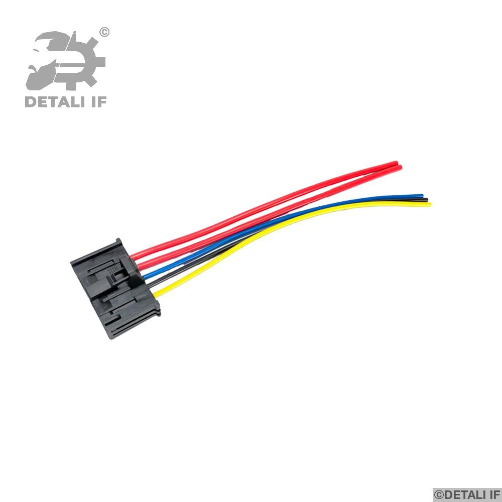 Jumper Фішка резистора печі Citroen 55702407