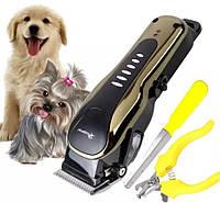 Профессиональная машинка для стрижки шерсти животных Geemy 6063 (Триммер для собак и кошек, тример, груминг)