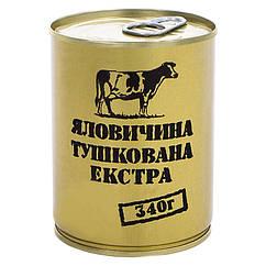 Тушенка из говядины Экстра, консервы (340г), ж/б