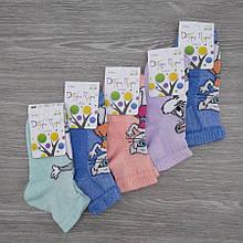 Шкарпетки дитячі з сіткою, з малюнками для дівчинки, ДОБРА ПАРА, р16-18, випадкове асорті, 30031230