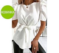 "Стильная блуза с короткими рукавами фонарик ""Betty"", фото 1"