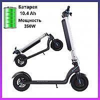 Электросамокат Proove x-city pro silver/blue Складной электрический самокат Прув для детей и взрослых серый
