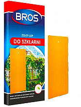 Желтая клеевая ловушка от насекомых для теплиц (10 шт.), Bros