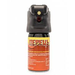 Баллончик газовый Перец-1Б (45г) + LED