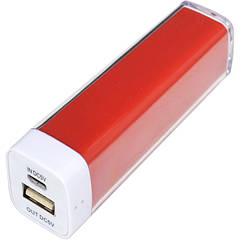 Внешнее зарядное устройство Power Bank DOCA D-Lipstick HT-2600 (2600mAh), красный