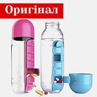 🔥 Пляшка для води з таблетницей BPA free Пляшка для води з органайзером для таблеток 600 мл Червона