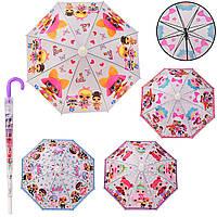 Зонт детский UM5263 (60шт|5) 4 вида, 70 см, в комплекте складной пластиковый чехол, диаметр 84см