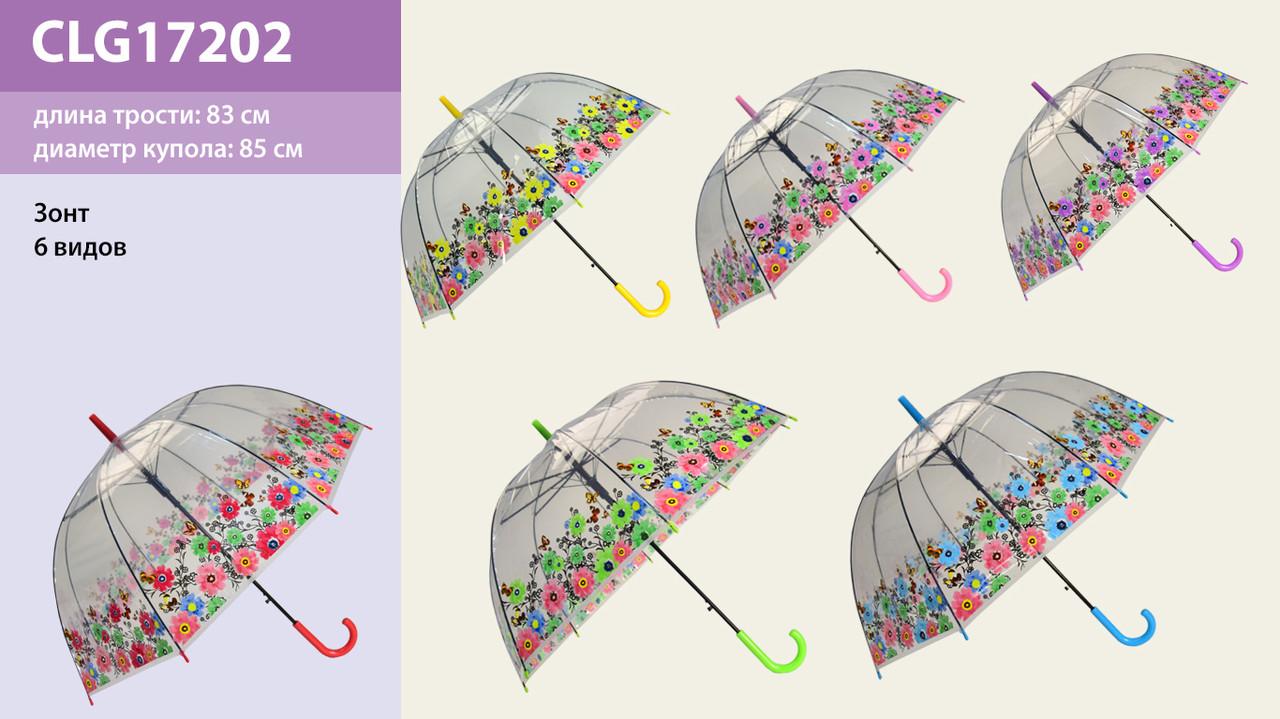 Зонт детский прозрачный для девочки Цветы купол гриб 85см CLG17202