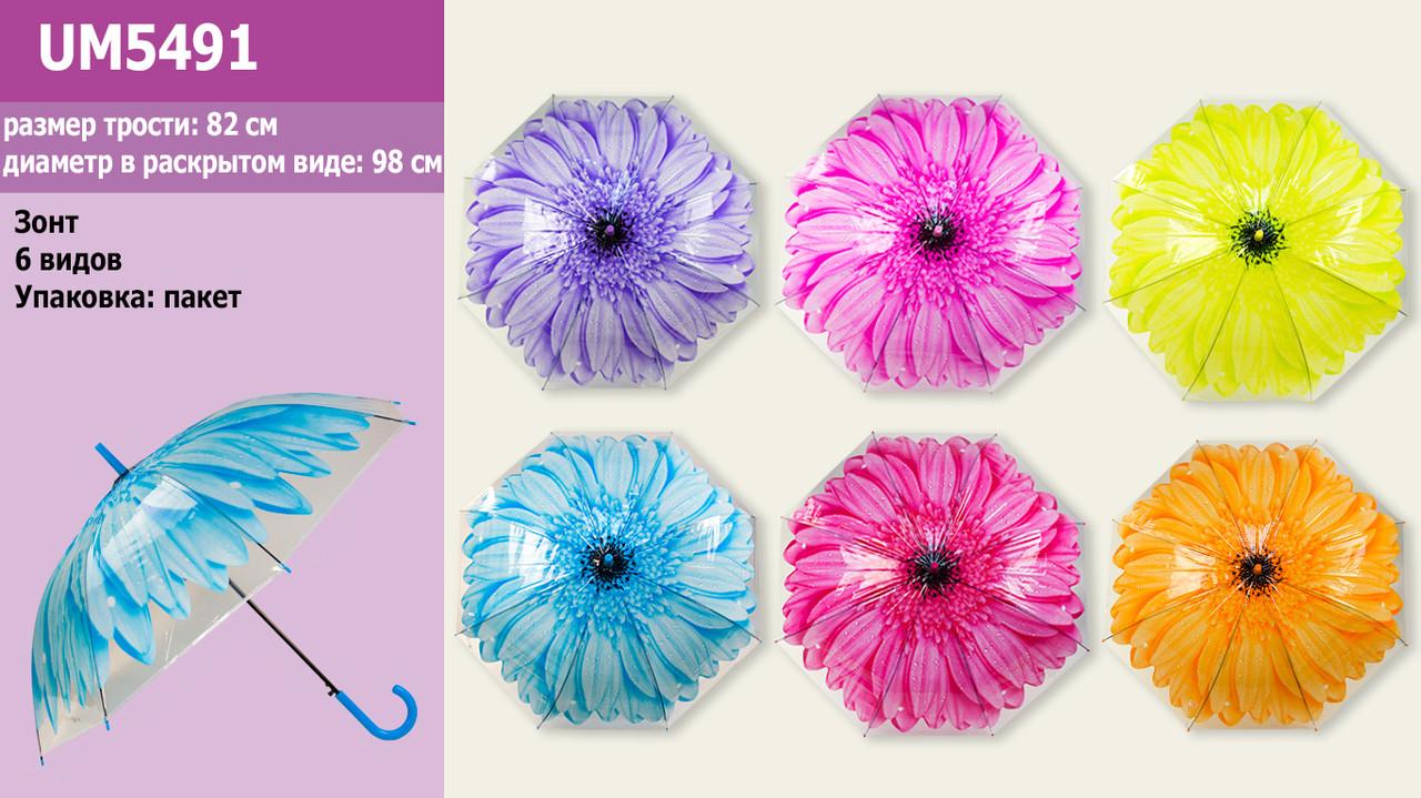 Зонт детский Цветок UM5491 4 цвета 82см