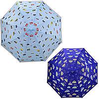 Зонт детский Машинки UM5492 два цвета 66см