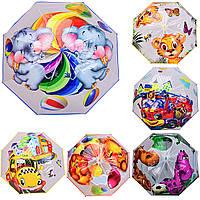 Зонт детский прозрачный 6 видов пластик крепление 50 см UM528