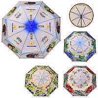 Зонт детский UM5211 (60шт|2) для мальчиков, 4 вида, в пакете, р-р трости – 66 см, диаметр в раскрытом виде –