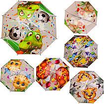 Зонт детский UM529 (60шт|5)прозрачный, 6 видов, R=50 см