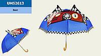 Парасолька дитячий Швидкість для хлопчика Синя тростина 60 см купол 75 см UM52613
