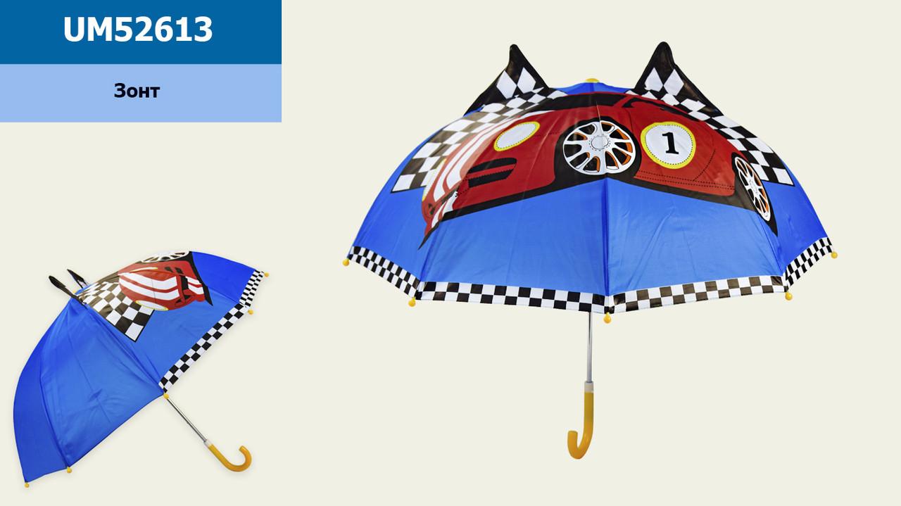 Зонт детский Гонки для мальчика Синий трость 60 см купол 75 см UM52613
