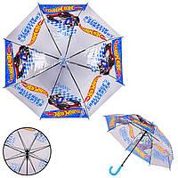 Дитяча парасолька Hot Wheels PL8206  (60шт) прозрачный, р-р трости – 66 см, диаметр в раскрытом виде – 80