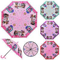 Зонт детский UM5214 (60шт|5) 4 цвета,со свистком, длина трости – 66 см, диаметр в раскрытом виде – 8
