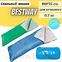 Теплый спальный мешок туристический для рыбалки и кемпинга в палатку Bestway 180*75 см спальники одеяло 68053