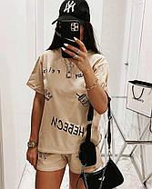 Костюм шорти і вільна кофта з написами НЕБЕСИ, фото 2