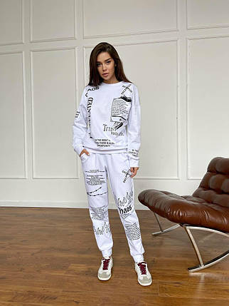 Стильный женский спортивный костюм двойка штаны и кофта белы с надписями, фото 2
