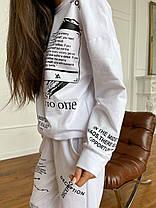 Стильный женский спортивный костюм двойка штаны и кофта белы с надписями, фото 3