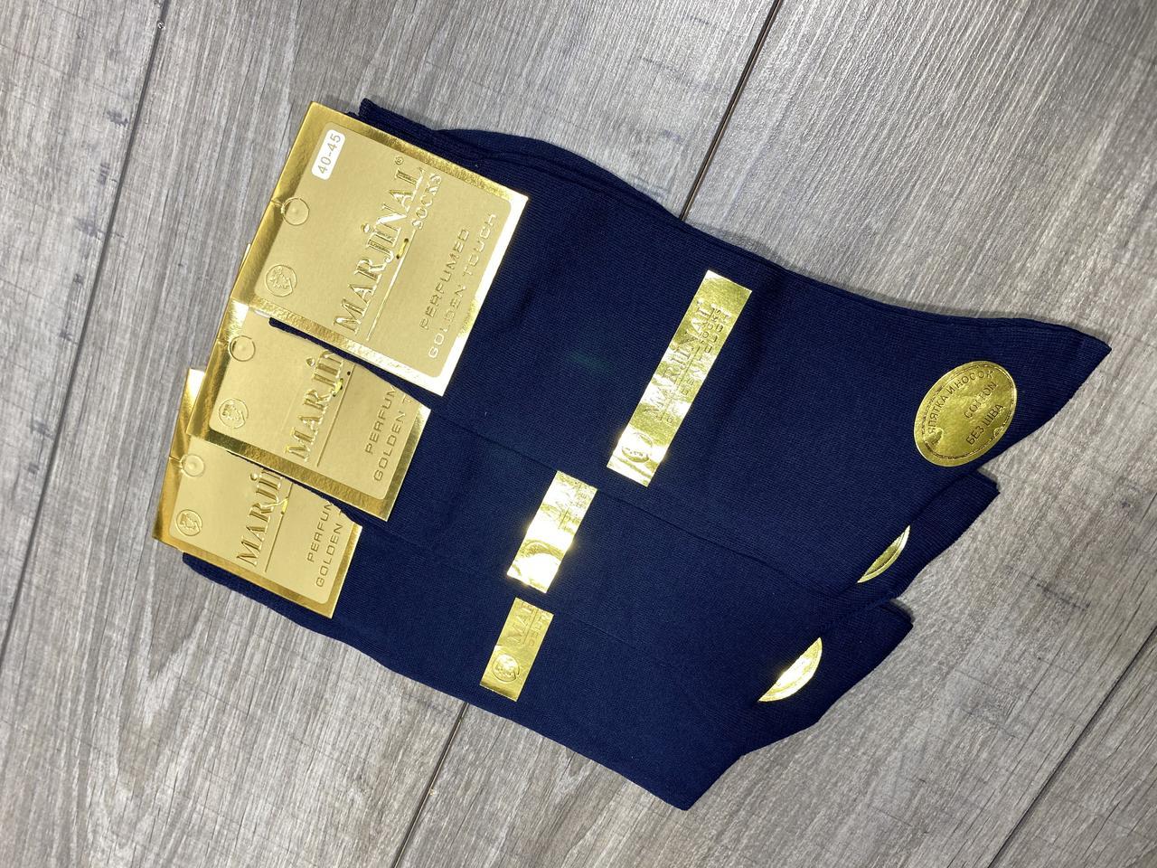Чоловічі демісезонні шкарпетки Marjinal сині однотонні бавовна високі розмір 40-45 6 шт в уп
