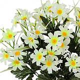 Искусственные цветы букет настоящих ромашек, 44см, фото 2